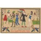 Advert Suez Egypt French Toothpaste