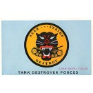 Tank Camp Hood Tiger Texas