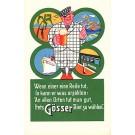 Gosser Beer Ocean Liner Train Advert