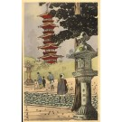 Japanese Religious