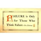 Motto from Era Elbertus
