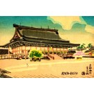 Japan Kyoto Temple Woodblock