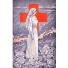 Flower Roses Nurse Red Cross Fighting Military
