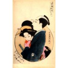 Japanese Family Couple in Circle