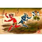 Devils Running Away Child Japanese