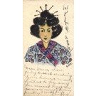 Chinese Lady Hand-Drawn
