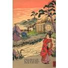 Japanese Child Warriors on Shore