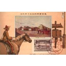 Chinese on Horse Horse-Drawn Carriage Residence