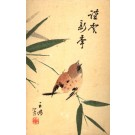 Bird on Tree Woodblock