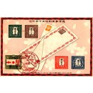 Japanese Stamps Envelopes