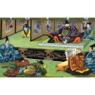 Japanese Royalty Messengers of Min