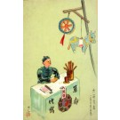 Chinese Fortune Teller Waiting for Customers