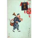 Chinese Seller Carrying Basket Folding Table