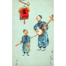 Chinese Adult Child Musicians