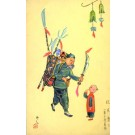 Chinese Child Looking at Sword Offered by Seller