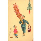 Child with Toy Looking at Chinese with Basket