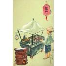 Chinese Street Vendor
