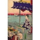 Japanese Lady with Tea Cup Servants Woodblock