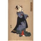 Japanese Woman Barefoot Woodblock