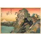 Hills Sea Body Woodblock