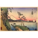 Ladscape Mountain Fuji Sailing Boats Woodblock