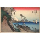 Sailboats Mountain Fuji Woodblock