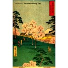 Formosa Oolong Tea Asukayama Trees Woodblock