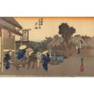 Totsuka Station Rider Horse Ladies Woodblock