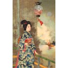 Japanese Lady with Fan Boat