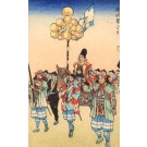 Military Leader on Horse Proccession Woodblock