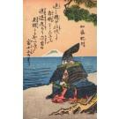 Samurai Sitting on Shore Woodblock
