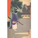 Japanese Warrior Looking Far Woodblock