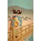 Japanese Wone Crossing Bridge Woodblock