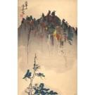 Mountain Single Tree Woodblock
