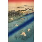 Japan Flying Storks over Water Woodblock