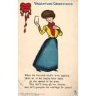 Love Sick Maid Tuck Valentine Poem