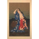 Japanese Mother Baby Woodblock