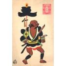 Marching Samurai