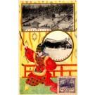 Practicing Samurai Buildings Maxi Card