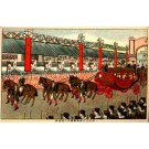 Royalty Horse-Drawn Wagon Guard Japanese