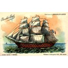 Sailing Ship Advert Chocolate