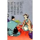 Japanese at Tea Service