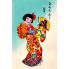 Japanese Girl with Open Fan