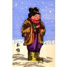 Boy in Winter Woodblock