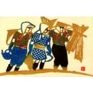 Japanese Farmers Woodblock Print