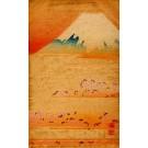 Japan Mountain Fuji
