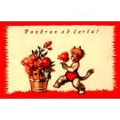 Little Krampus Holding Rose Christmas