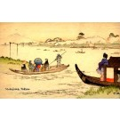 Boating Families Japanese