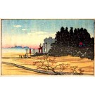 Clear Day Woodblock Print