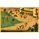 Japanese Street Scene Steamer Rakuyo Maru